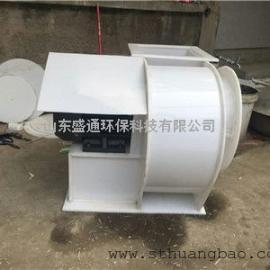 防腐风机价格 塑料防腐风机 PVC防腐防爆风机 PP塑料风机