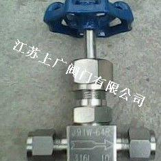J91W-64P不锈钢卡套式针型阀