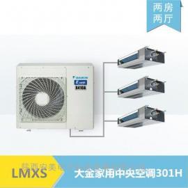 大金家用中央空调LMXS301H(一拖三)
