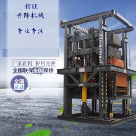 大吨位货梯厂家大吨位升降货梯大吨位液压货梯大吨位升降机定制