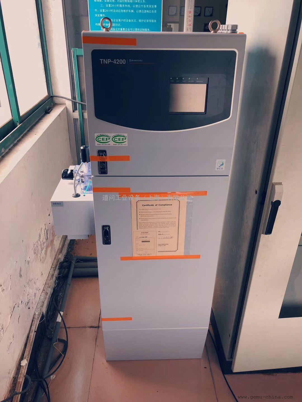 总磷总氮在线水质剖析仪