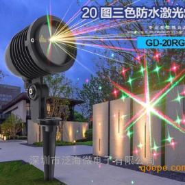 激光灯控制板LED帕灯54颗3W舞台灯遥控PAR灯方案设计LAYEROUT抄板
