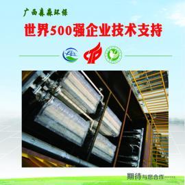 生产废水一体化处理及中水回用设备森淼专人对接定制设计包满意