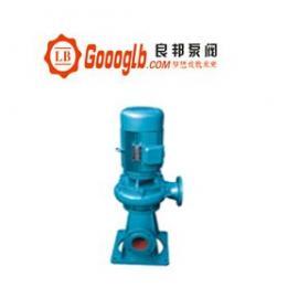 LW型直立式污水泵www.goooglb.cc