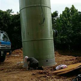 一体化污水提升泵站(预制式)