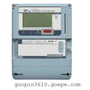 威胜电表DSSY331-MB3三相预付费多功能电能表