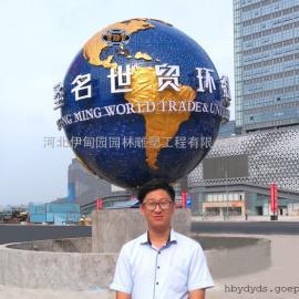 转动地球仪雕塑 不锈钢地球仪雕塑制作厂家【伊甸园】