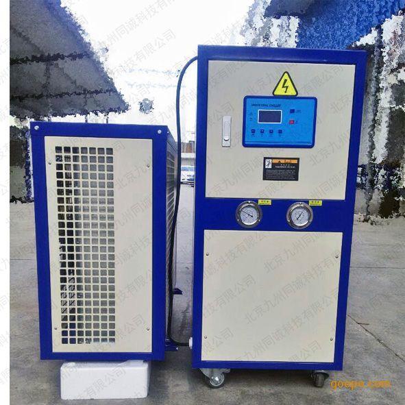 冷却水循环机分体机