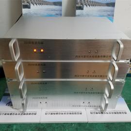 交直流电源模块ZX100PSR400
