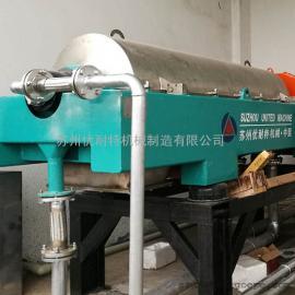 渗滤液处理设备离心分离机