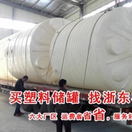 加厚15吨塑料大水箱厂商