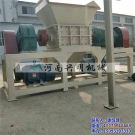 废游轮粉碎机,北京游轮粉碎机,游轮破碎机(多图)