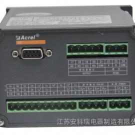 安科瑞厂家直销有无功率变送器BD-3P/Q/I
