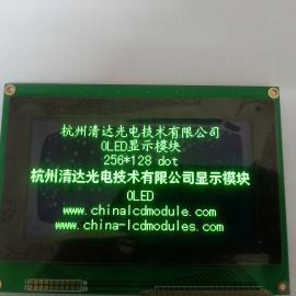 RS232串口OLED显示屏