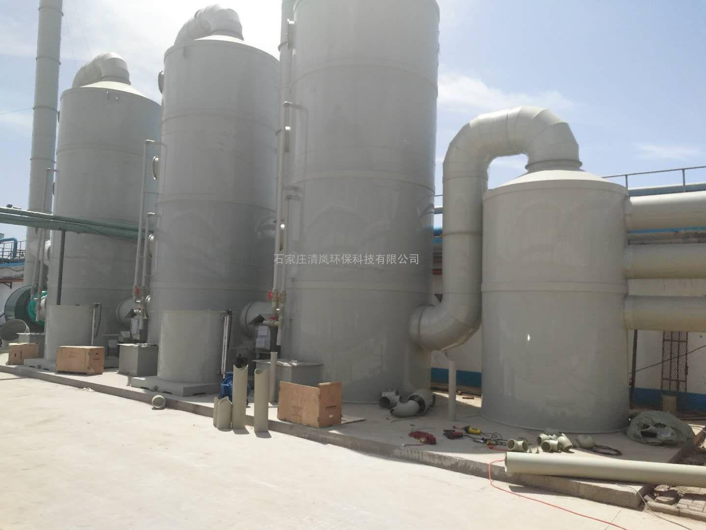 喷淋塔、洗涤塔、旋流塔、填料塔 清岚环保废气处理设备