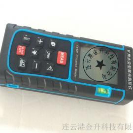 金升矿用本安型手持激光测距仪YHJ-200J
