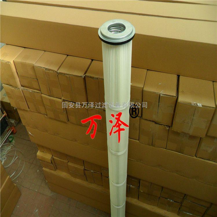 万泽供应电厂风机2米高覆膜除尘滤芯现货
