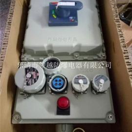 检修防爆动力箱BXX51-4/63K125