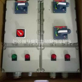 BXX51-6/40K160临时检修防爆动力箱