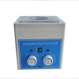 供应 昆山舒美 台式超声波清洗机 KQ-50E 实验医用清洗器 低价