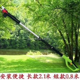 兴立电动剪刀加长杆 充电式锂电池高枝剪连接杆SCA2-2电动高枝剪