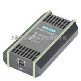 西门子PLC编程电缆中国总代理商