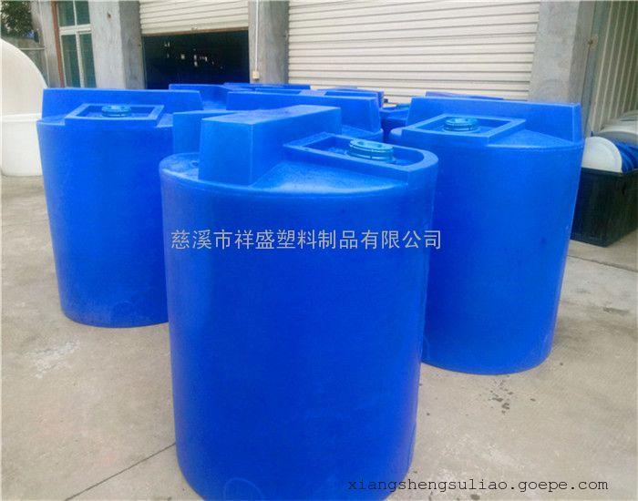 化工液体搅拌罐