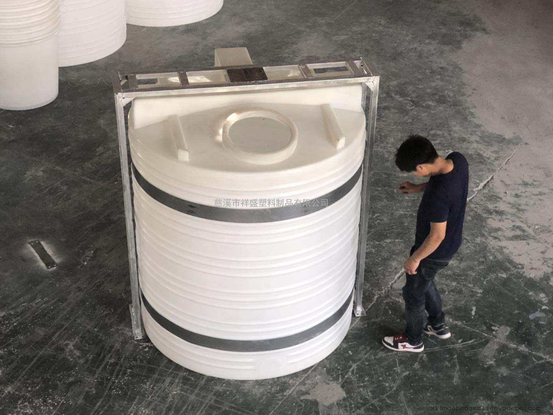 大型塑料搅拌罐