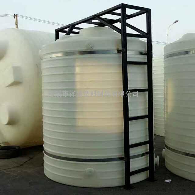 500L大型塑料搅拌罐