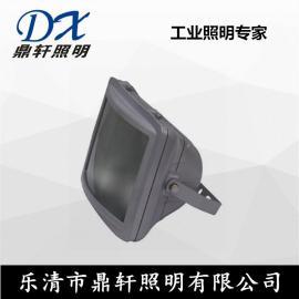 NFK4050节能泛光灯电厂车间防眩灯壁挂式安装