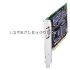 西门子通讯网卡中国授权总代理商