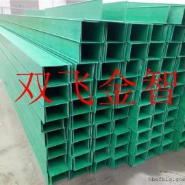玻璃钢电缆槽厂家