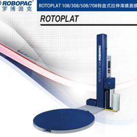 转盘式缠绕机胶膜裹包机设备优势