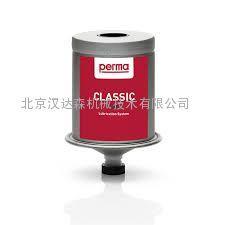 德国perma-tec 自动注油器 perma-tec注油器