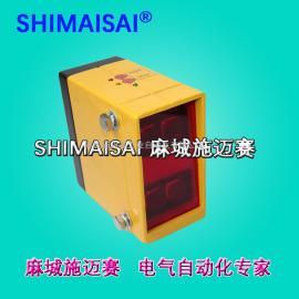 HQHC系列激光防撞装置|行车防撞仪