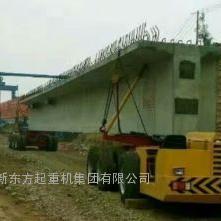 新东方北京项目厂180吨架桥机