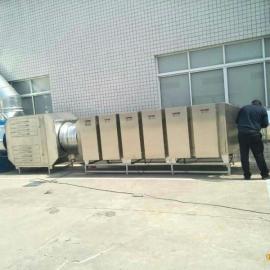 中型印刷厂废气处理设备-德海微朗环保