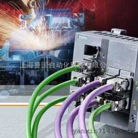 西门子DP紫色通讯电缆6XV1830-0EH10