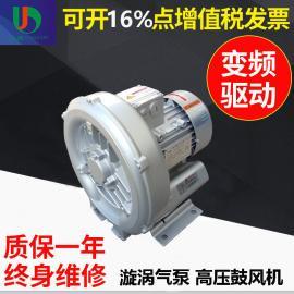 单相漩涡气泵-单相风机-单相高压风机报价