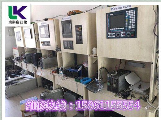 西门子840D数控系统维修厂家电话