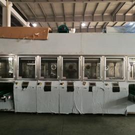 3槽碳氢真空超声波蒸馏回收清洗设备