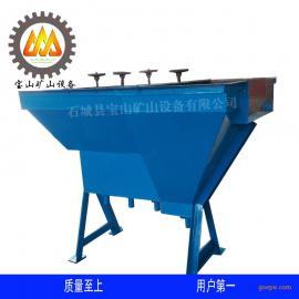 供应水力分级机|槽型水力分级箱|优质选矿水力分级机