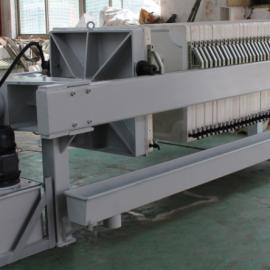 供应聚丙烯板框压滤机固液分离压滤机高效节能压滤机