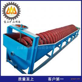 供应螺旋分级机|高堰式沉没式螺旋分级机|单/双螺旋分级机