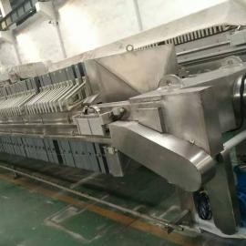 供应板框式压滤机液压隔膜压滤机厢式脱泥机