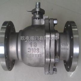 浓硫酸专用球阀