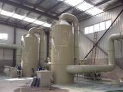 硫化氢废气处理设备氨吹脱塔环保设备喷淋塔酸雾净化塔脱硫塔