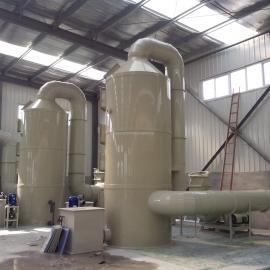 PP酸雾净化塔PP废气塔氨吹脱塔 喷淋塔 环保设备 废气处理设备