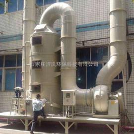 废气处理设备喷淋塔酸雾净化塔氨吹脱塔脱硫塔环保设备