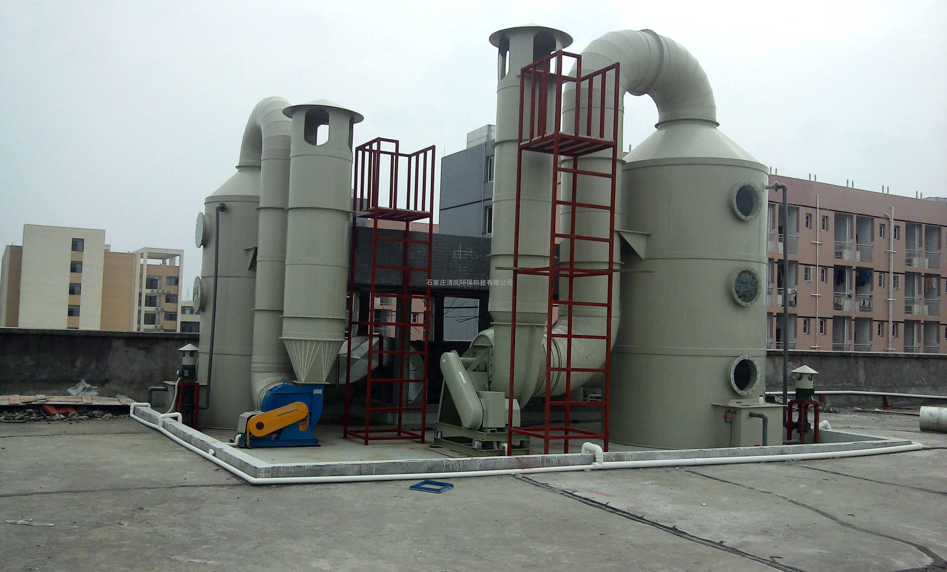 工业尾气VOC处理